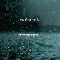 Hindi Quotes On Life, Shyari Quotes, Motivational Quotes In Hindi, Status Quotes, People Quotes, True Quotes, Inspiring Quotes, Hindi Qoutes, Worth Quotes