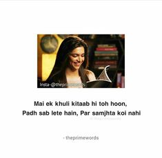 Quotable Quotes, Me Quotes, Bollywood Quotes, Talent Quotes, Reality Quotes, Powerful Words, Friendship Quotes, Poems, Islamic Qoutes
