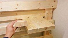2×4材の切れ端を差し込んで棚を作る Outdoor Furniture, Outdoor Decor, Diy And Crafts, Stool, Sweet Home, House, Inspiration, Home Decor, Palette
