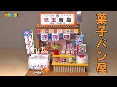 DIY Fake food - Miniature Strawberries ミニチュアいちごパック作り - YouTube