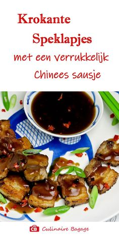 Obtain Chinese Meat Recipe Pork Belly Recipes, Lamb Recipes, Meat Recipes, Asian Recipes, Custom Bbq Pits, Chinese Food, Food For Thought, Soul Food, Food To Make