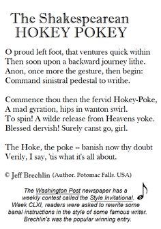 What if Shakespeare had danced the Hokey Pokey?   © Jeff Brechlin (Author, USA) writing as Shakespeare