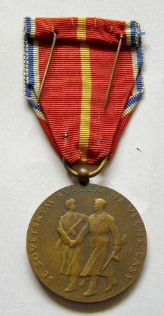 Back Czechoslovakia Commemorative Medal of the Battle of Dukla Pass 1944