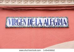 Seville, Spain - decorative street name sign. Virgen de la Alegria Street. - stock photo