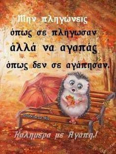 Greek Quotes, Good Morning, Photography, Fashion, Random Stuff, Buen Dia, Moda, Photograph, Bonjour
