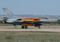 F 16 TIGER MEET 2016