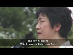 Free China Theme Song Music Video (Official Re-Release) - YouTube