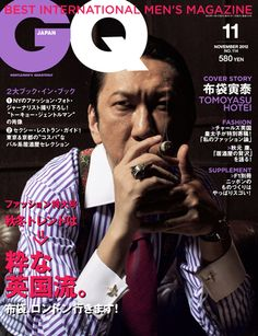 "Hotei Tomoyasu is best known internationally for his song ""Battle Without Honor…"