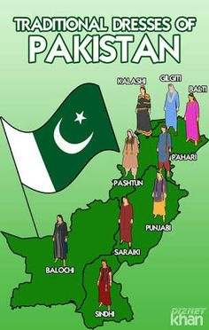 Artistic Maps of Pakistan and India Show Embroidery Techniques of Each Region Pakistan Defence, History Of Pakistan, Pakistan Zindabad, Pakistan Fashion, Kate Middleton, Pakistan Pictures, Pakistani Culture, Independance Day, Country Maps