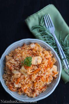 Ukrainian Chicken Plov (Rice Pilaf) – Плов  (Ketchup is one of the ingredients)