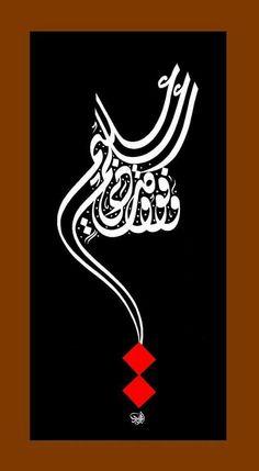 ( وفوق كل ذي علم عليم ) We raise by grades (of mercy) whom We will, and over every possessor of knowledge there is one more knowing. (Quran)