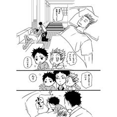 Hey Hey Hey — あかぼくおやこ by 林コ BOKUAKA AS A MARRIED COUPLE WITH...
