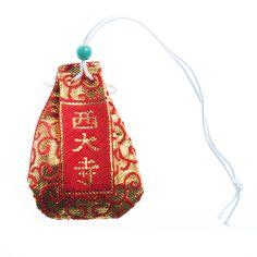 Japanese amulet charm for desire omamori Omamori charms amulet from buddhist Saidai-ji of Nara