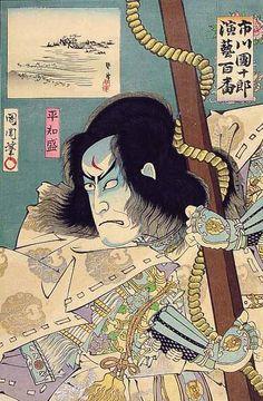 Items similar to Samurai Warrior with Sword Japanese Art Ukiyoe on Etsy Japanese Drawings, Japanese Artwork, Japanese Prints, Samurai Art, Samurai Warrior, Japan Painting, Japanese Warrior, Traditional Japanese Art, Japan Tattoo