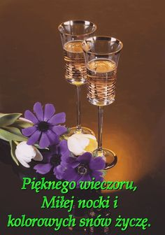 Wierszyki i gify na dobranoc: Gify i obrazki na dobranoc pary Shot Glass, Wine Glass, Projects To Try, Pictures, Bb, Disney, Products, Good Night, Photos