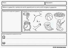Greek Language, Greek Alphabet, Sentences, Kindergarten, Letters, Education, School, Blog, Numbers