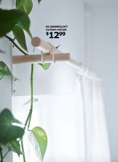 Ikea curtain rod