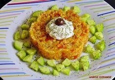 Πιλάφι με γιαούρτι και σαλάτα. Δείτε τη συνταγή στον ιστότοπο.