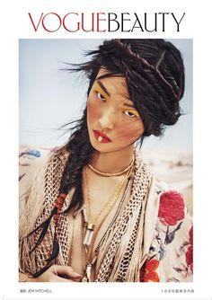 EDITORIAL: Tian Yi in Vogue China, March 2015