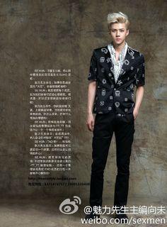 SEHUN ♡ #EXO - MEN'S STYLE 2013