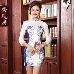 Charming Blue Pattern Short Cheongsam Qipao Dress - Qipao - Cheongsam - Women