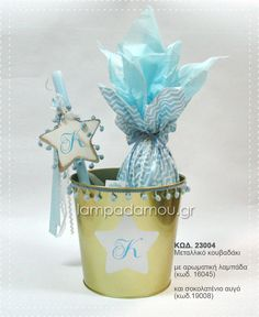 Planter Pots, Candles, Easter Ideas, Presents, Candy, Candle Sticks, Candle