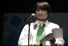 Ishida Akira (2005)