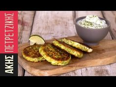 Greek zucchini fritters by Greek chef Akis Petretzikis. A delicious Greek recipe for light and crispy zucchini and herb fritters that are not oily or greasy!