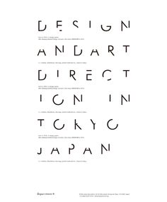 DESIGN AND ART DIRECTION IN TOKYO, JAPAN | SIMPLE POSTER