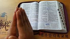 전주안디옥교회 ,미스바로 모이라  출처 : 우리들의 ..   네이버 블로그 http://me2.do/G5dZdKxO