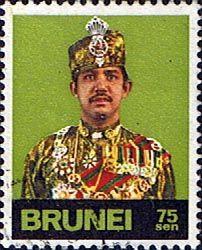 Postage Stamp Brunei 1975 Sultan Hassanal Bolkiah SG 255 Fine Mint Scott 205
