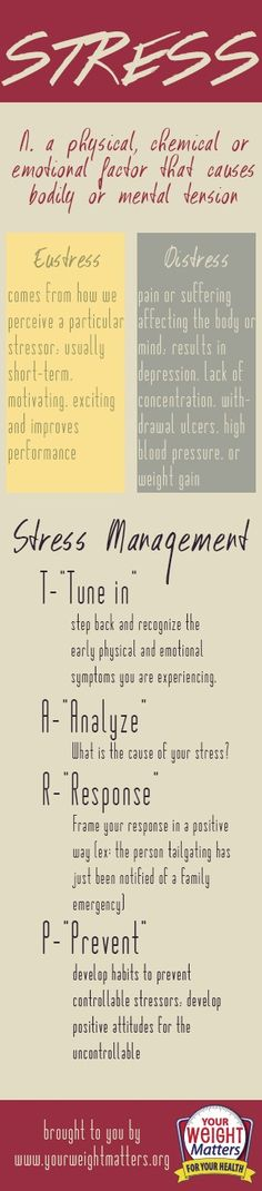 Good advice for stopping stress in its tracks.