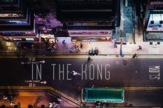 IN THE KONG on Vimeo