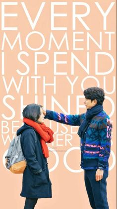 EVERY MOMENT I SPENT WITH YOU SHINED BECAUSE THE WEATHER IS GOOD #Goblin | by Beautyandthebigboss.tumblr