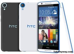 HTC Desire 820s Price In India, Full Features, Specifications