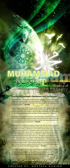 Assalamualaikum brothers & sisters, do you know how Prophet Muhammad (sallallahu alayhi wasallam) will recognize his follower in the afterlife? By wudhu/wudu. Yes. Now, wudu is so powerful in dunya, especially in the afterlife & Rasulullah is man of wudu. He always have wudu. Lets us start to preserving one of his sunnah, have a wudu in every moment of life.  (: Wallahu'alam bissawab. (EM)
