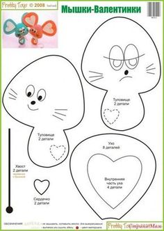 How to sew a mice-valentines. Pattern Mouse / Workshop