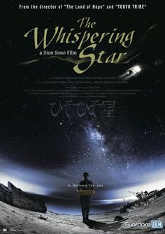 The Whispering Star Streaming/Download (2015) Sub-ITA Gratis | Guardarefilm: https://www.guardarefilm.one/streaming-film/11660-the-whispering-star-2015.html