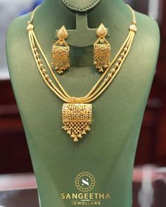 No photo description available. Gold Jhumka Earrings, Gold Earrings Designs, Gold Bangles Design, Gold Jewellery Design, Necklace Designs, Gold Mangalsutra, Gold Designs, Gold Necklace Simple, Gold Jewelry Simple