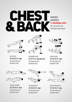 Workout Plan If you have some dumbbells handy, you've got the recipe for a chest and back workout. The aptly named Chest Chest Workouts, At Home Workouts, Chest And Back Workout, Darebee, Back Exercises, Posture Exercises, Weight Exercises, Stretches, Dumbbell Workout