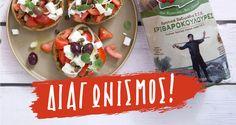 Πόσο καλά γνωρίζεις τα κρητικά παξιμάδια; Caprese Salad, Tacos, Mexican, Ethnic Recipes, Food, Essen, Meals, Yemek, Mexicans