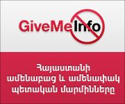 Armenia Information Center, Armenia, Freedom, Liberty, Political Freedom