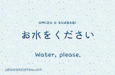 Essential Japanese phrases for travel: http://japanesetest4you.com