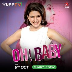 Watch Maa TV HD Live online anytime anywhere through YuppTV. Access your favourite TV shows and programs on Telugu channel Maa TV HD on your Smart TV, Mobile, etc. Tv Channels, Smart Tv, Watches Online, Telugu, Favorite Tv Shows, Australia, Indian, Baby, Women