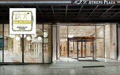 NJV Athens Plaza Successfully Embraces 'We do local' Initiative.