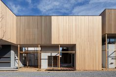 eureka has finalized 'dragon court village' a residential development in japan that incorporates both privacy and nature despite its compact qualities. Aichi, Japanese Architecture, Architecture Design, Building Skin, Best Architects, Brick And Mortar, Photos, Pictures, Hostel