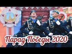 Парад Победы 2020!   24 Июня 2020. Москва - YouTube Youtube, Movie Posters, Movies, Fashion, Moda, Film Poster, Films, Fashion Styles, Movie