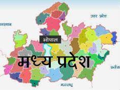 Peaceful voting in Madhya Pradesh by-polls, Madhya Pradesh By election Update 2014, Latest By election news 2014, Madhya Pradesh Political News 2014