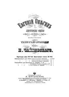 Russian (Cyrillic) / German  Publisher Info.:   Moscow: P. Jurgenson, n.d.(1897). Plates 24050–24072.  Copyright:   Public Domain