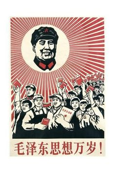 "Cultural Revolution Poster - block print ""Long Live Mao's Theory"" free paper toys at The China Adventures of Arielle Gabriel, new memoir The Goddess of Mercy & The Dept of Miracles, a mystic suffering financial ruination in Hong Kong and her miracles * Chinese Propaganda Posters, Chinese Posters, Propaganda Art, Retro Poster, Vintage Posters, Vintage Graphic, Revolution Poster, Mao Zedong, Ouvrages D'art"